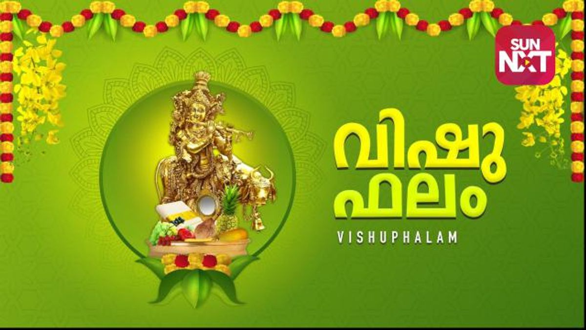 Best Devotional shows in Malayalam