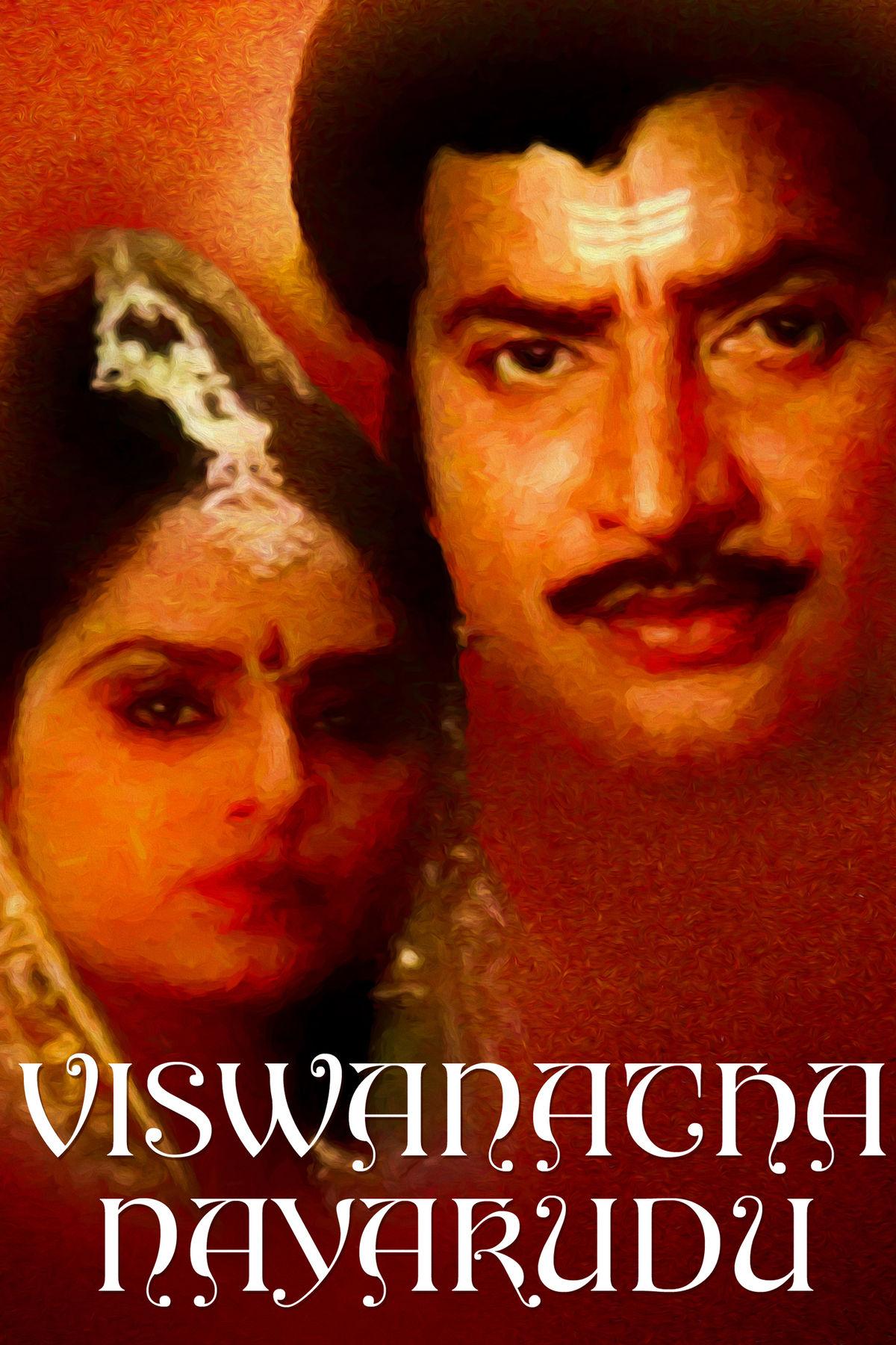 Viswanatha Nayakudu
