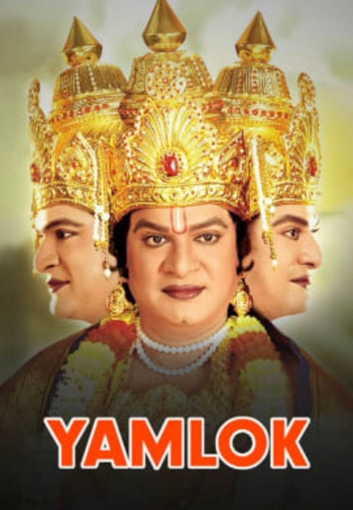 Yamlok