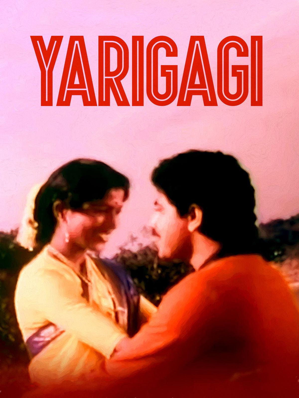 Yarigagi