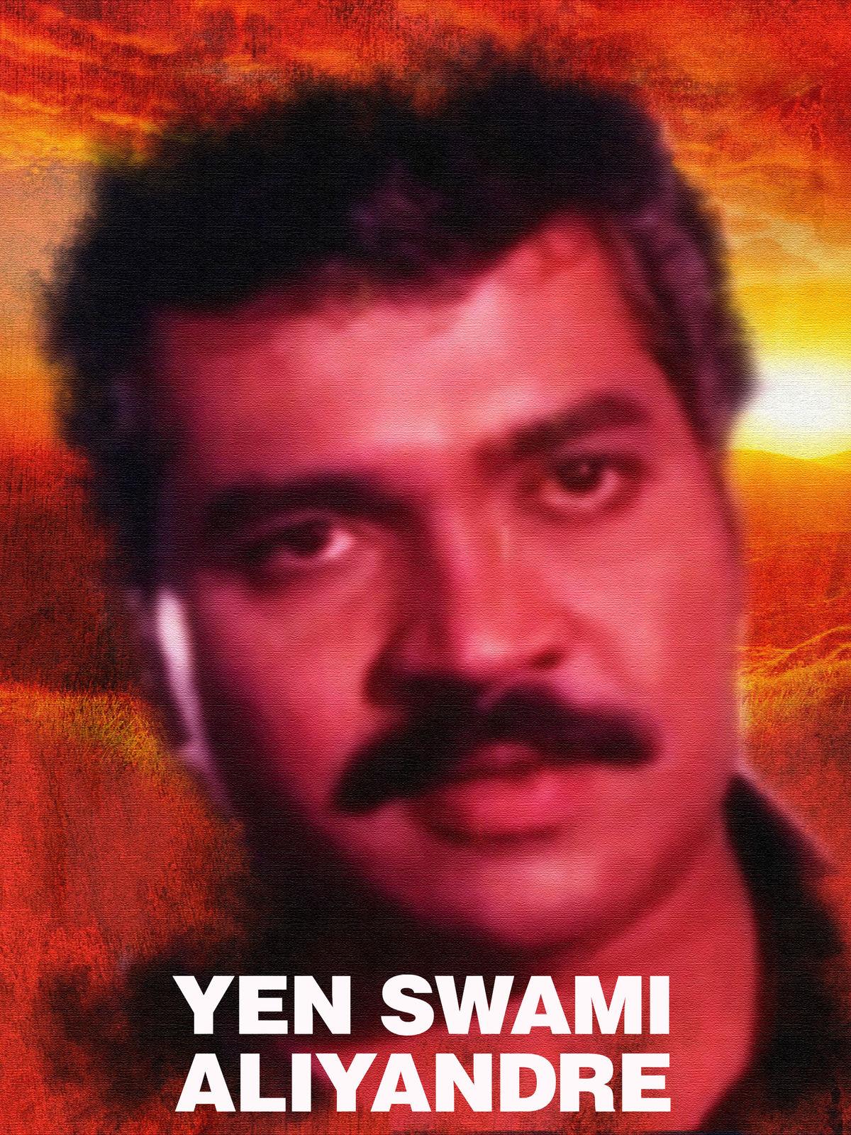 Yen Swami Aliyandre