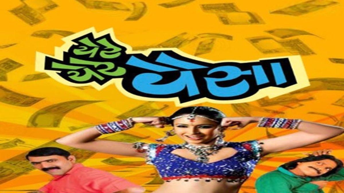 Arun Kadam Best Movies, TV Shows and Web Series List
