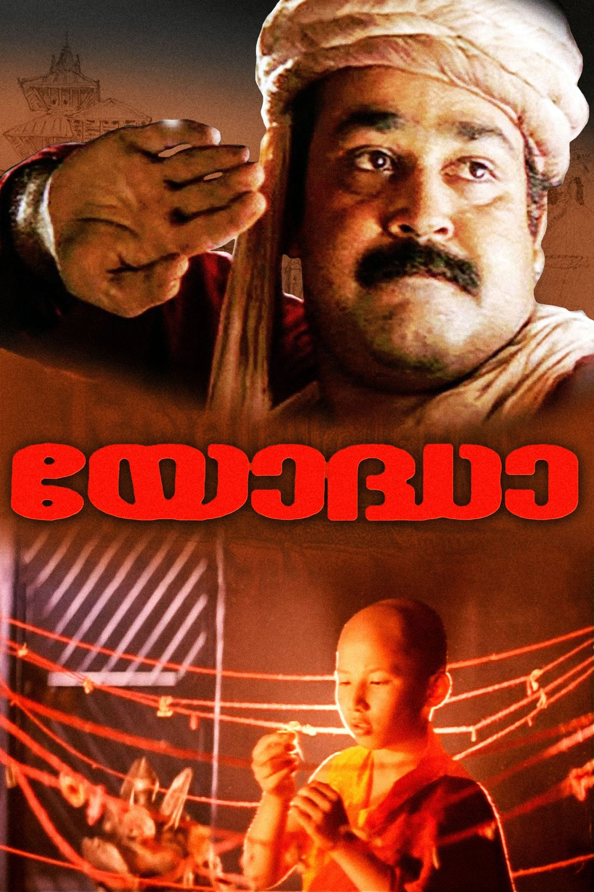 Nandhu Best Movies, TV Shows and Web Series List