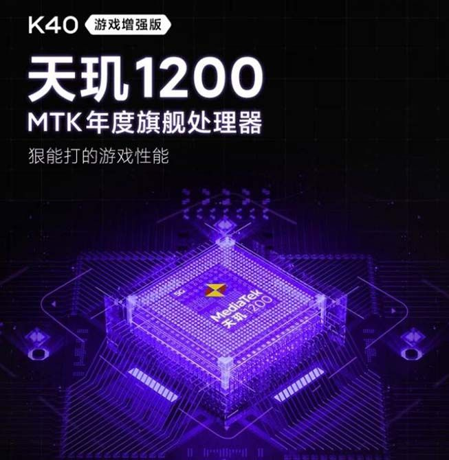 Redmi is launching a special Game Enhanced Edition of the Redmi K40 on April 27