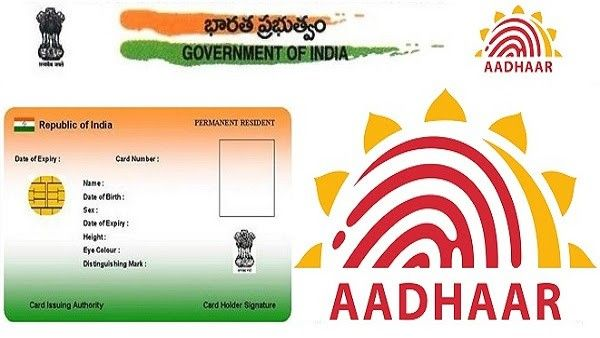 Aadhar Authentication is now more affordable