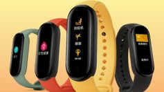 Xiaomi Mi Band 5 launched: Price, features, and everything you need to know