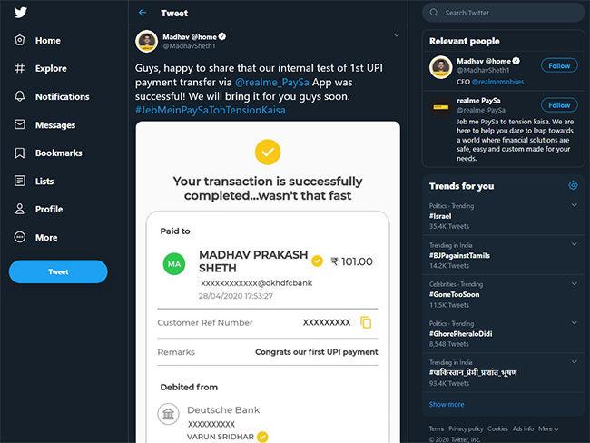Madhav Sheth tweeted a screenshot of the first UPI transaction using PaySa