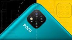 Poco C3 आज होगा लॉन्च, ऐसे देखें इवेंट की लाइव स्ट्रीमिंग