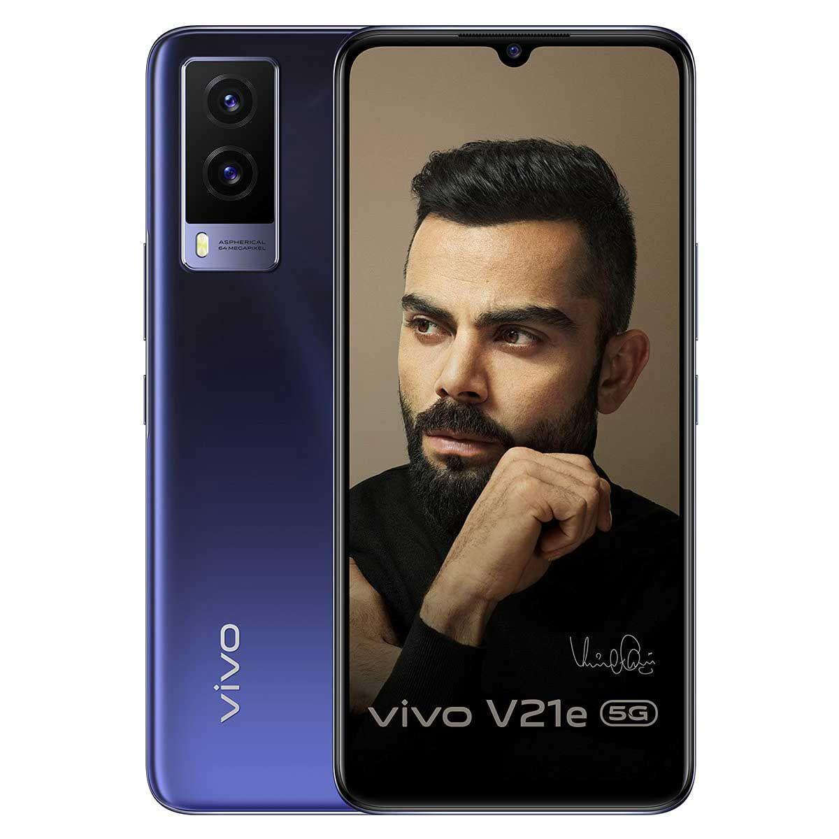 వివో V21e 5G