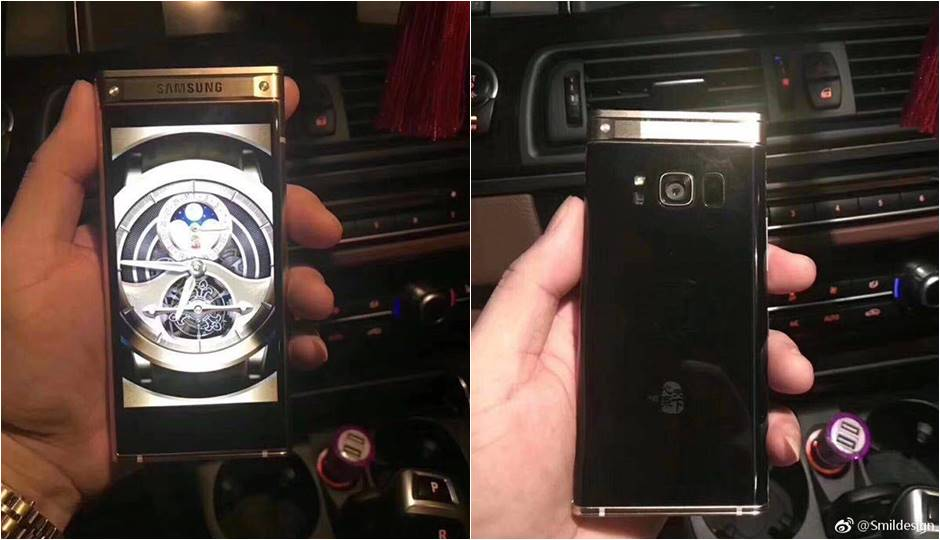 Leaked before the launch of this new Smartphone.{www.techxpertbangla.com}