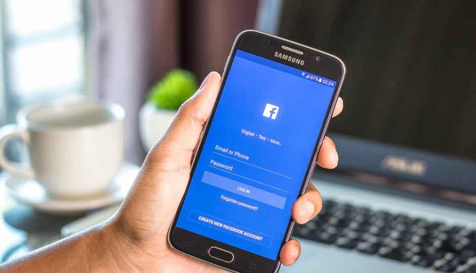 Slide 2 - আপনি কি Facebook-এ এই ১০টি জিনিস ব্যবহার করেন? সাবধান, হতে পারে বিপদ