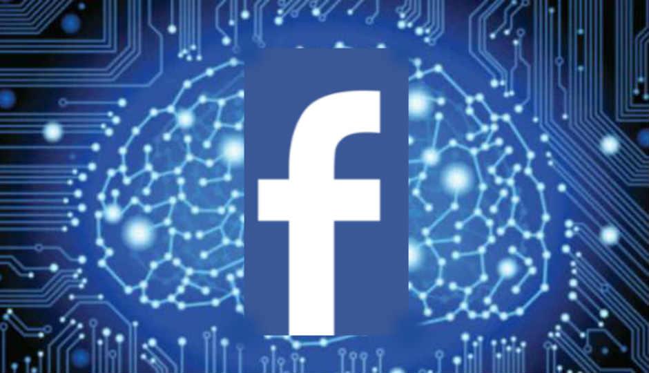 Slide 6 - আপনি কি Facebook-এ এই ১০টি জিনিস ব্যবহার করেন? সাবধান, হতে পারে বিপদ