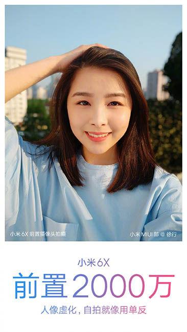Xiaomi Mi 6x A2 Teaser Shows Off Selfie Portrait Mode