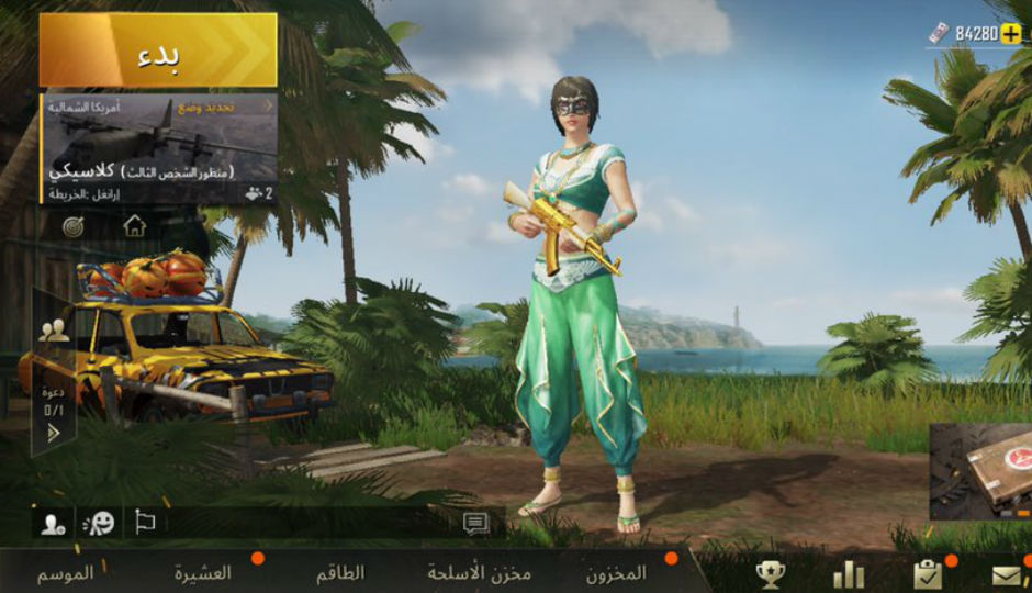 Pubg Air Drop Live Wallpaper: PUBG Mobile Arabic Client, Middle East Servers Coming Soon