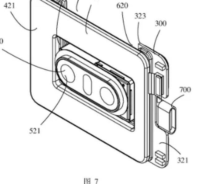 Oppo's removable camera module