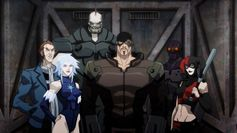 Possible Suicide Squad Game to be Revealed Soon