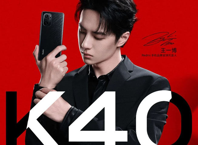Redmi K40 series is inching closer to launch