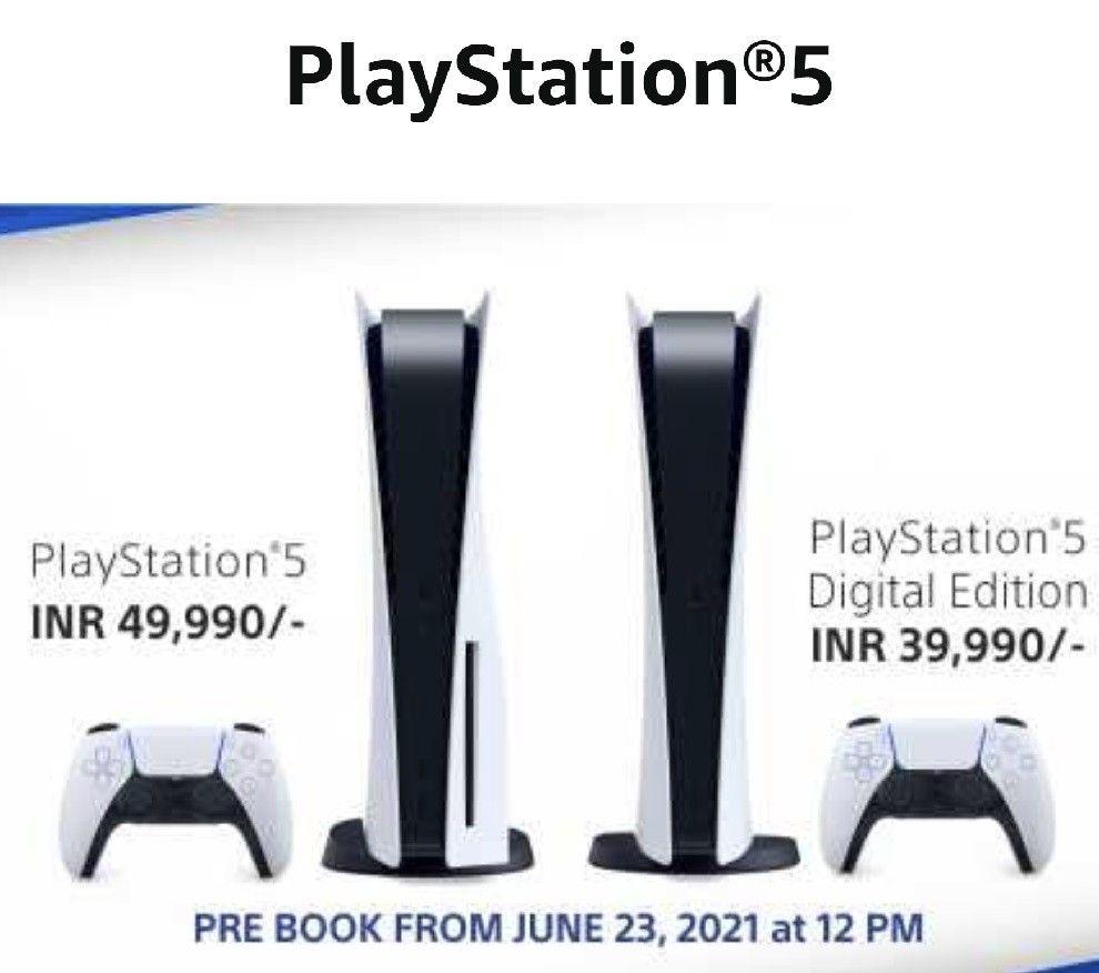 PS5 इंडिया 23 जून को फिर से स्टॉक करता है