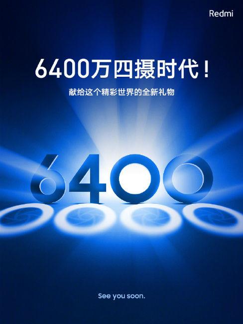 Redmi Phone With 64MP Camera