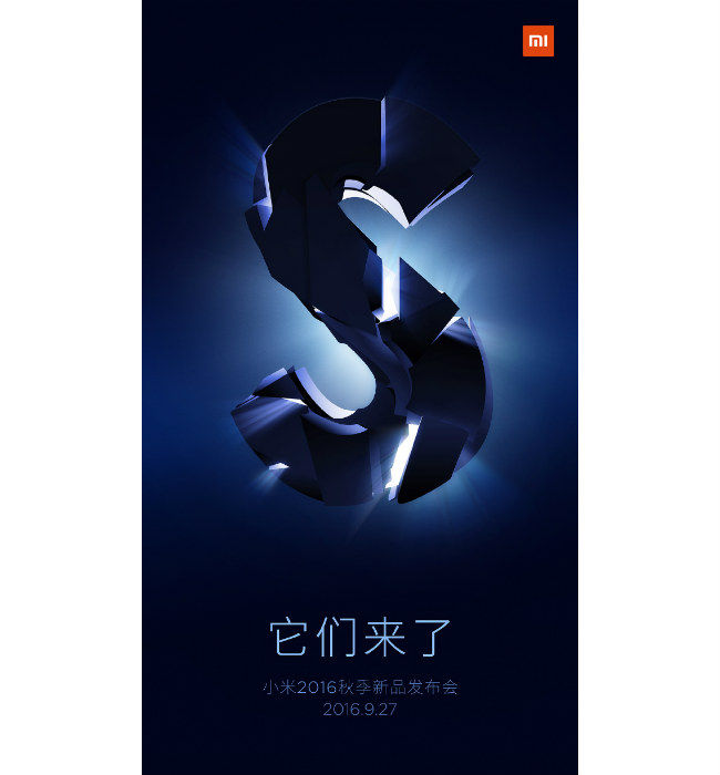 Xiaomi Mi 5S expected to launch in China on September 27