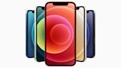 ভারতে শুরু হল iPhone 12 Mini, iPhone 12 Pro Max-এর প্রি-অর্ডার, দেখে নিন কী কী থাকছে অফার