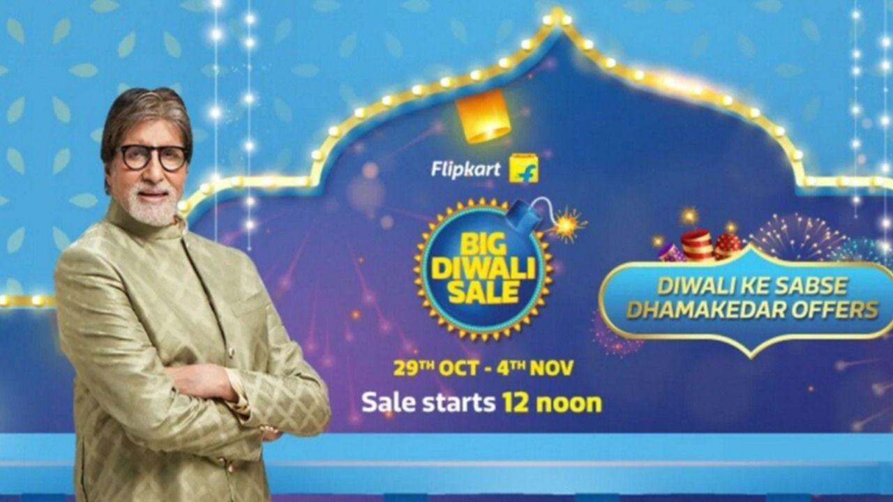 Flipkart Big Diwali sale start 29 oct