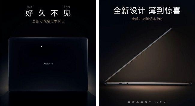 Xiaomi is launching new Mi Notebook laptops.