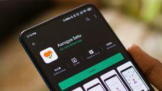 Aarogya Setu ऐप ने 10 करोड़ रजिस्टर्ड यूज़र्स का आँकड़ा पार किया