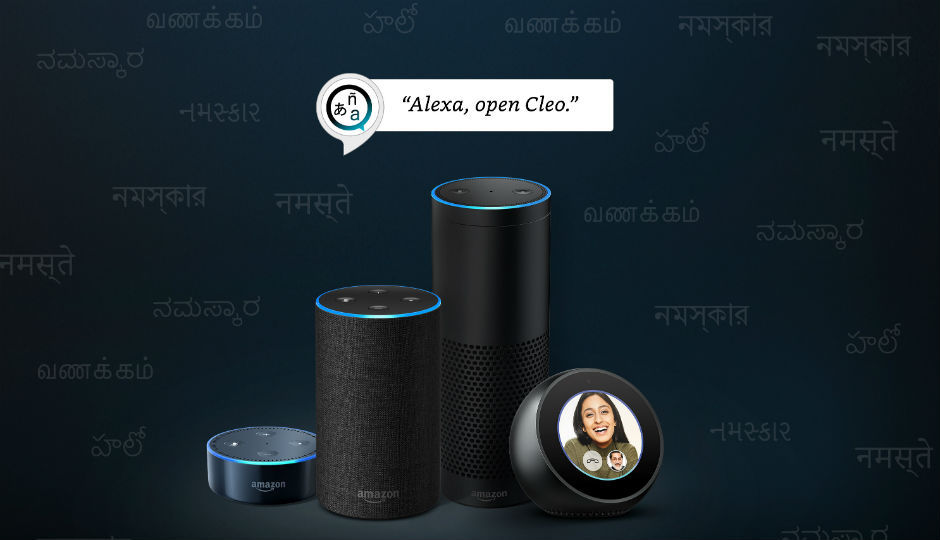 Cleo Skill by Amazon will let customers teach Indian