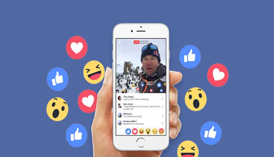 Slide 4 - আপনি কি Facebook-এ এই ১০টি জিনিস ব্যবহার করেন? সাবধান, হতে পারে বিপদ