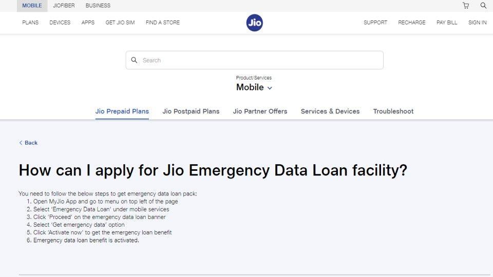 How to get Jio emergency loan data