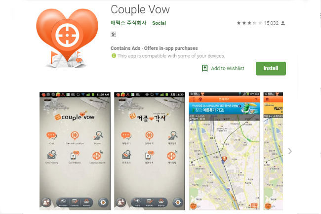 android spy apps zoom user