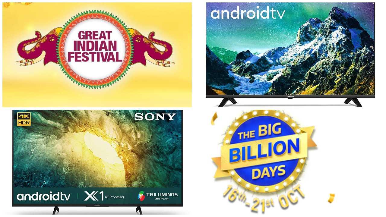 Slide 1 - Best TV deals on Amazon Great Indian Festival and Flipkart Big Billion Days