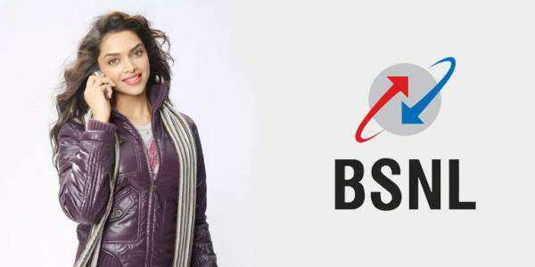 bsnl 5gb daily data prepaid plan