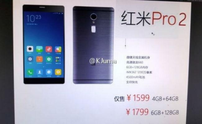 Батарея смартфон xiaomi redmi pro сменные пропеллеры спарк в наличии