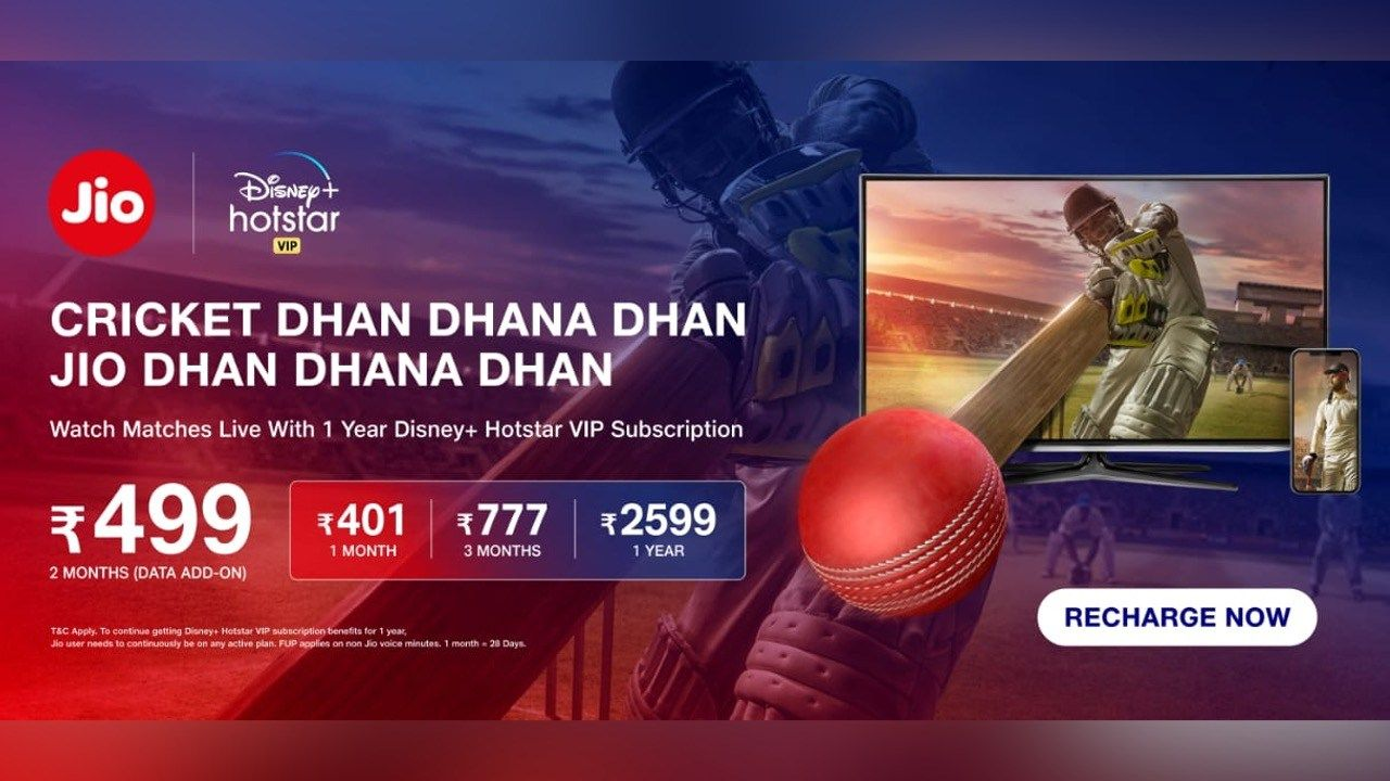 Reliance Jio announces new Cricket packs with free Disney+ Hotstar ...