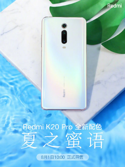 Redmi K20 Pro White Colour