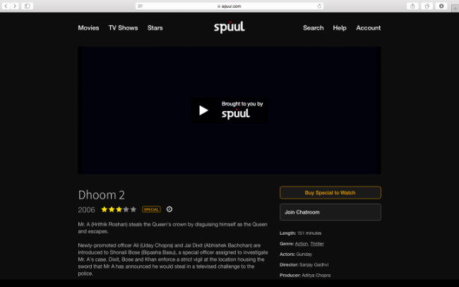 In Focus: Spuul App | Digit