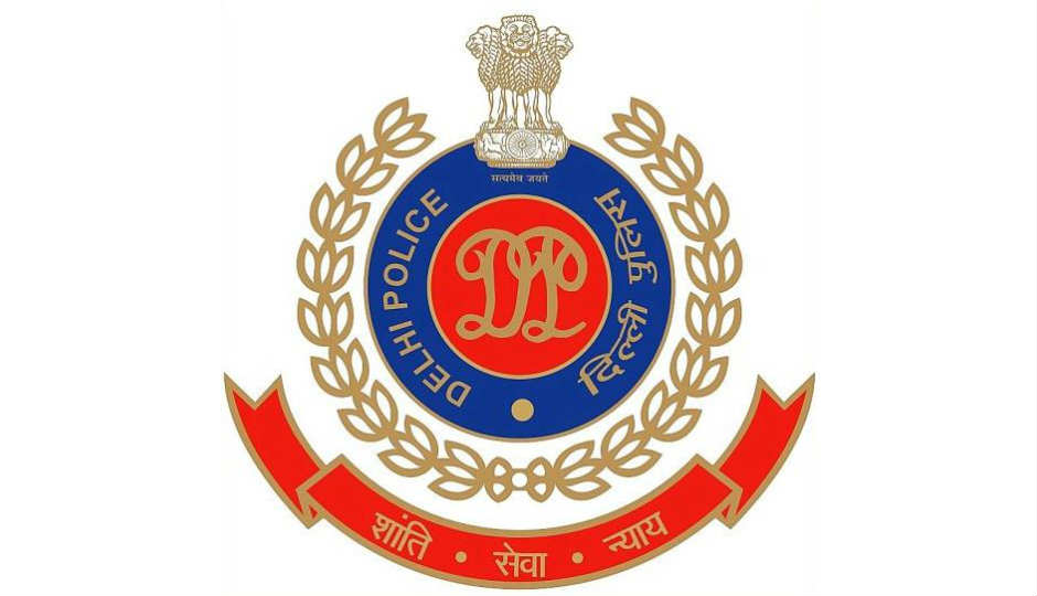 Indian Police Service Logo Llll