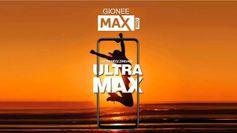 6000mAh बैटरी के साथ Gionee Max Pro हुआ लॉन्च कीमत Rs 7000 से भी कम