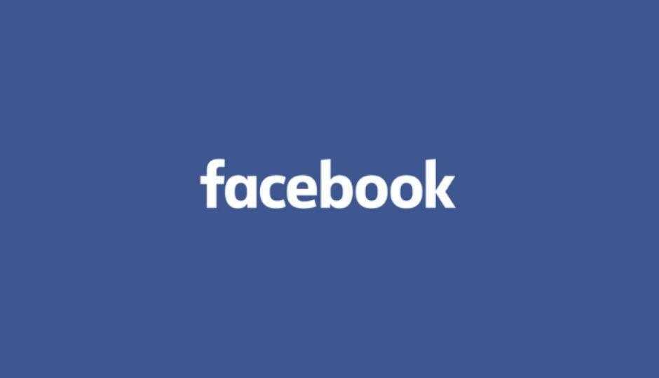 Slide 9 - আপনি কি Facebook-এ এই ১০টি জিনিস ব্যবহার করেন? সাবধান, হতে পারে বিপদ
