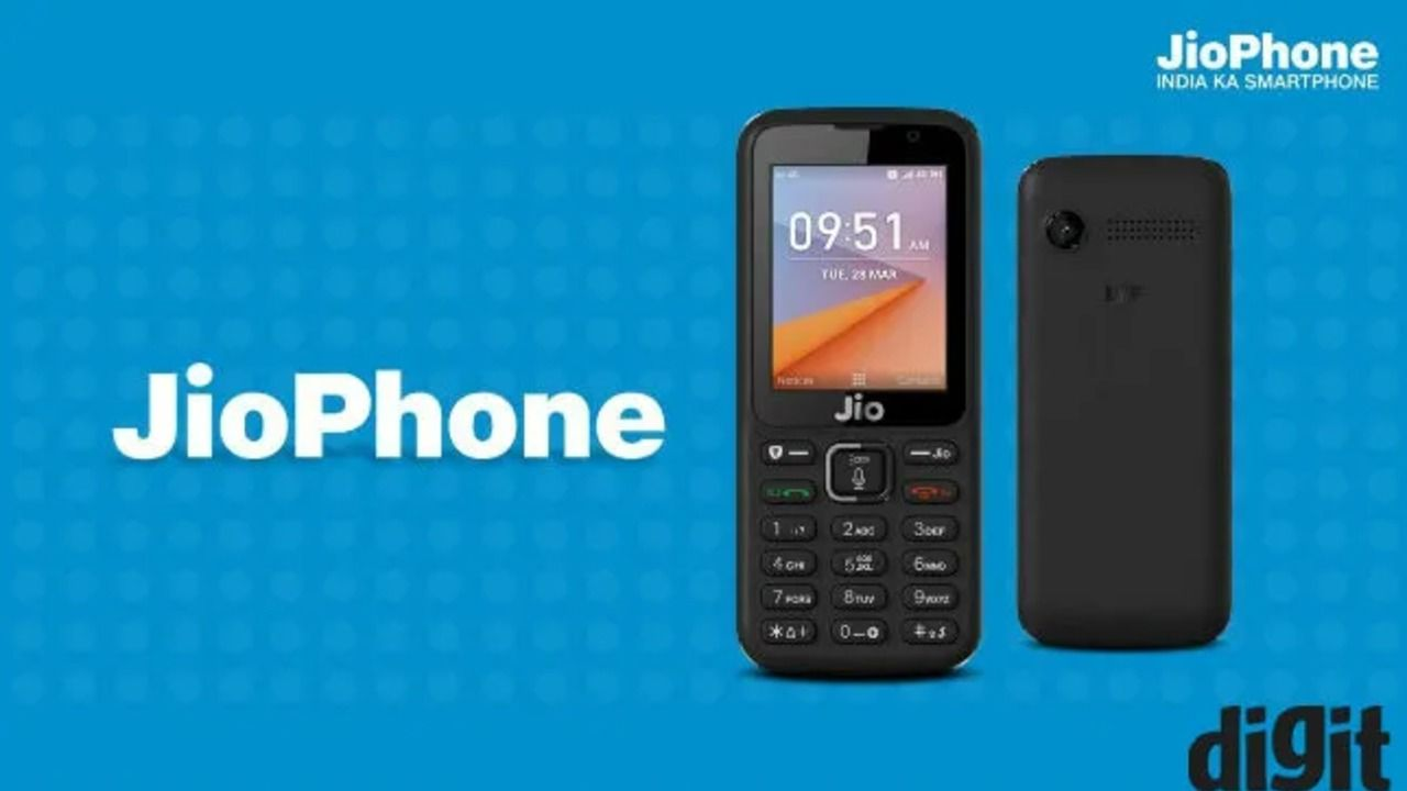 JioPhone Price hike