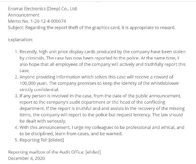 MSI internal document detailing RTX 3090 theft