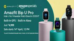 Amazfit Bip U Pro 14 अप्रैल को अमेज़न पर हो रहा है लॉन्च, कीमत हो सकती है Rs 4,999