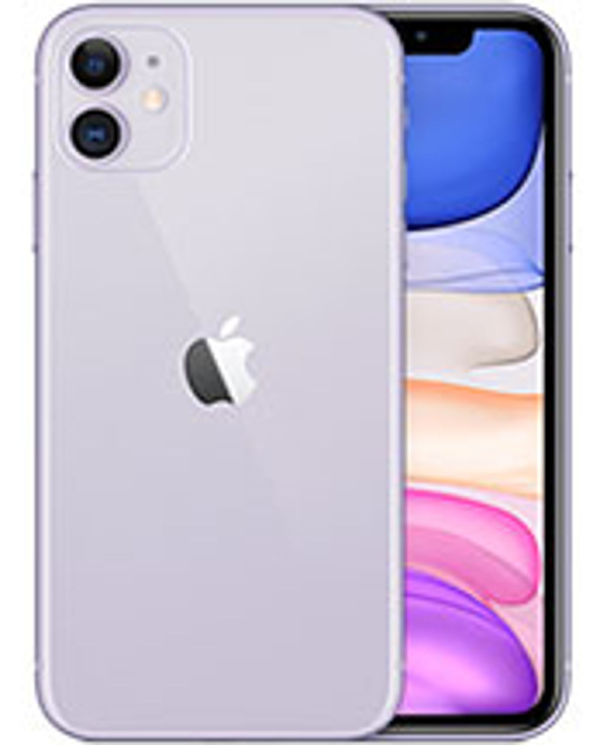 Apple Iphone 11 Price In India Full Specs 5th March 2021 Digit