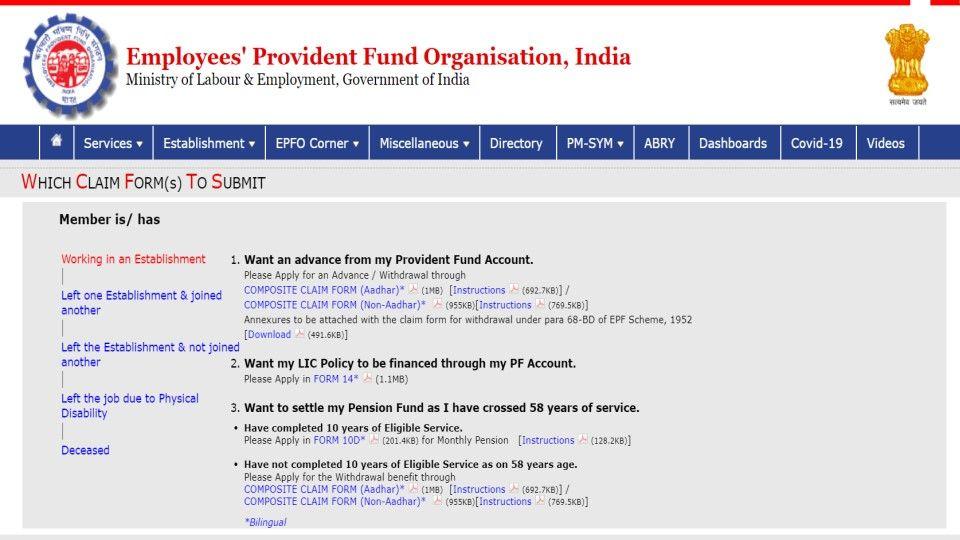 Employee Provident Fund website