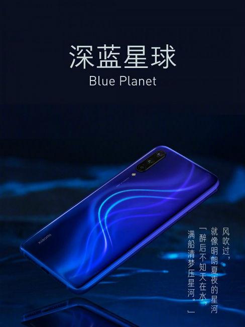 Xiaomi CC9 Blue Colour Variant