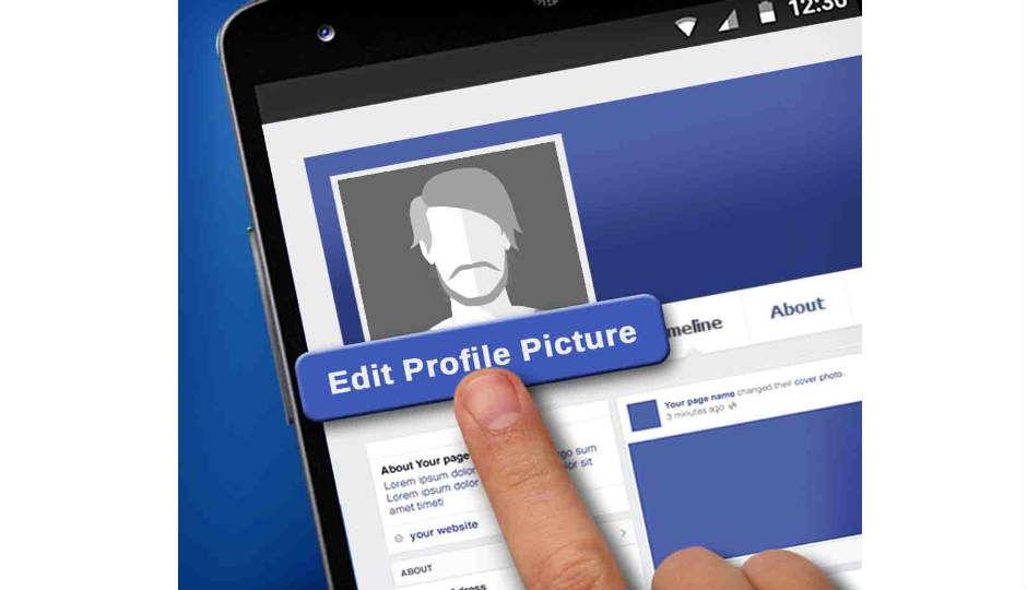 Slide 13 - আপনি কি Facebook-এ এই ১০টি জিনিস ব্যবহার করেন? সাবধান, হতে পারে বিপদ