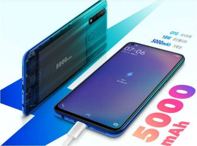 vivo z5x price in india