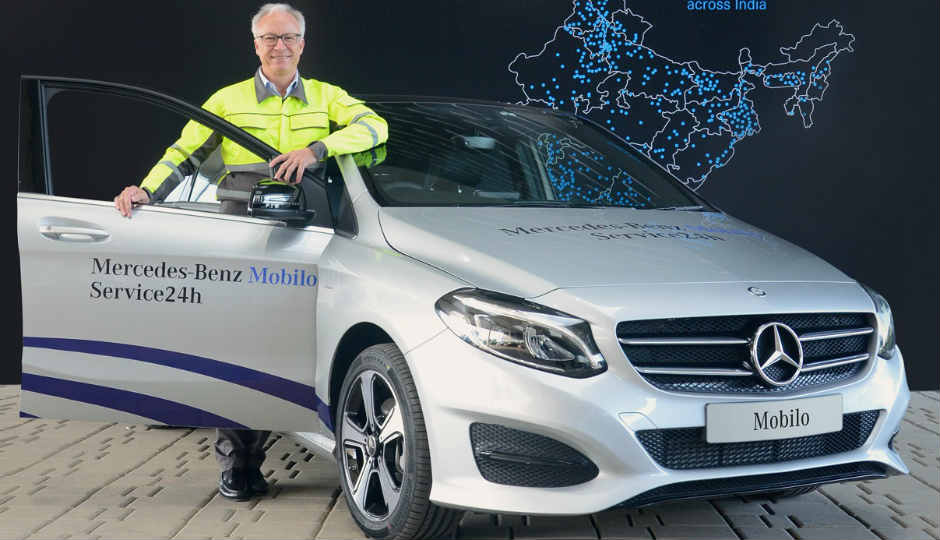 Mercedes benz introduces mobilo 24x7 customer assistance for Mercedes benz customer support